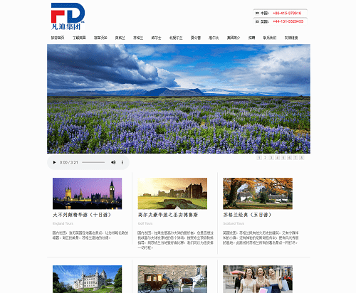 EH Web Works portfolio - Fandi group